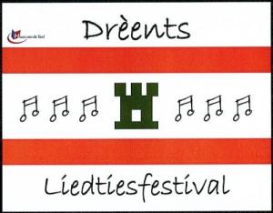 Drèents Liedtiesfestival